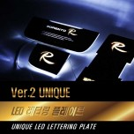 [DXSOAUTO] KIA New Sorento R - LED Lettering Door & Cup Holder Plates VER.2