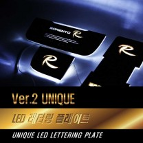 [DXSOAUTO] KIA New Sorento R - LED Lettering Door & Cup Holder Plates VER.2