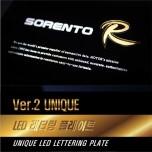 [DXSOAUTO] KIA Sorento R - LED Lettering Door & Cup Holder Plates VER.2