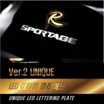 [DXSOAUTO] KIA Sportage R - LED Lettering Door & Cup Holder Plates VER.2