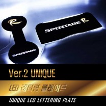 [DXSOAUTO] KIA The New Sportage R - LED Lettering Door & Cup Holder Plates VER.2