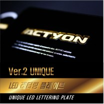 [DXSOAUTO] SsangYong Actyon - LED Lettering Door & Cup Holder Plates VER.2