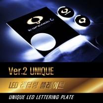 [DXSOAUTO] SsangYong Korando C  - LED Door & Cup Holder Plates VER.2