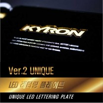 [DXSOAUTO] SsangYong Kyron - LED Lettering Door & Cup Holder Plates VER.2