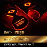 [DXSOAUTO] SsangYong The New Korando C​​  - LED Door & Cup Holder Plates VER.2