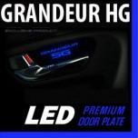 [DXSOAUTO] Hyundai Grandeur HG - LED Premium Door Plate Set