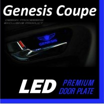 [DXSOAUTO] Hyundai Genesis Coupe - LED Premium Door Plate Set