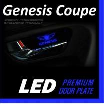 [DXSOAUTO] Hyundai Genesis Coupe - LED Premium Door Plate Set