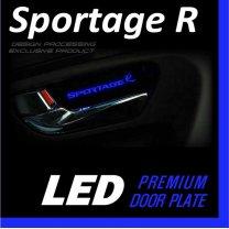 [DXSOAUTO] KIA Sportage R - LED Premium Door Plate