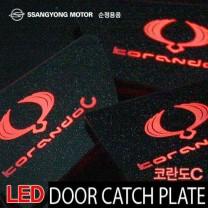 [SSANGYONG] SsangYong Korando C - LED Door Catch Plate
