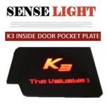 LED-вставки в дверные карманы - KIA K3 (SENSELIGHT)