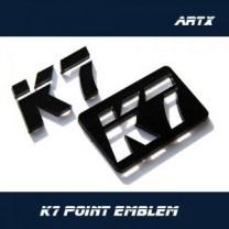 [ARTX] KIA K7 / Cadenza - Lettering Point Emblem K7 - No.51