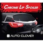 [AUTO CLOVER] KIA Sportage R - Lip Spoiler Chrome Molding (C151)