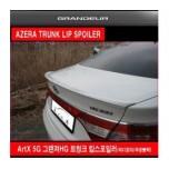 [ARTX] Hyundai 5G Grandeur HG - Trunk Lip Spoiler