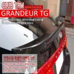 [D8] Hyundai Grandeur TG - Trunk Lid Spoiler Set