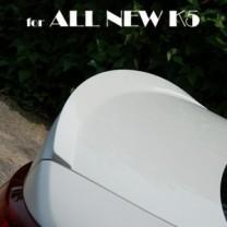 [ARTX] KIA All New K5 - Luxury Trunk Lip Spoiler