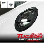 [EXOS] Hyundai All New Tucson - Clear Oil Cover with Oil cap