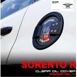 [EXOS] KIA Sorento R - Clear Oil Cover with Oil Cap Set