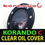 [EXOS] SsangYong Korando C - Clear Oil Cover with Oil cap
