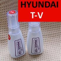[VShield] HYUNDAI - Magic Tip Double Touch Up Car Paint (T-V)