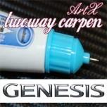 [ARTX] Hyundai Genesis - Repair Paint Twoway Car Pen Set