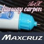 [ARTX] Hyundai Maxcruz - Repair Paint Twoway Car Pen Set