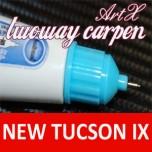 [ARTX] Hyundai New Tucson ix - Repair Paint Twoway Car Pen Set