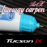 [ARTX] Hyundai Tucson iX - Repair Paint Twoway Car Pen Set