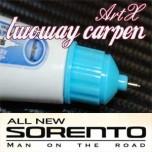 [ARTX] KIA All New Sorento UM - Repair Paint Twoway Car Pen Set