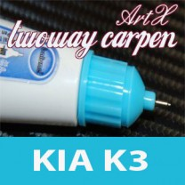 [ARTX] KIA K3 - Repair Paint Twoway Car Pen