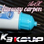 [ARTX] KIA K3 Koup - Repair Paint Twoway Car Pen