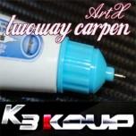 [ARTX] KIA K3 Koup - Repair Paint Twoway Car Pen