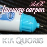 [ARTX] KIA K9 / Quoris - Repair Paint Twoway Car Pen Set