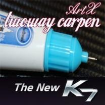 [ARTX] KIA New K7 / Cadenza - Repair Paint Twoway Car Pen Set