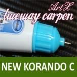 [ARTX] SsangYong New Korando C - Repair Paint Twoway Car Pen Set