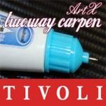 [ARTX] SsangYong Tivoli - Repair Paint Twoway Car Pen Set