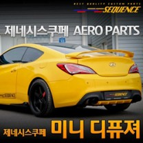 [SEQUENCE] Hyundai Genesis Coupe Mini Diffuser (ABS Painted)