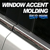 [AUTO CLOVER] Hyundai Grandeur TG - Window Accent Chrome Molding Set (A870)