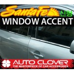 [AUTO CLOVER] Hyundai Santa Fe CM / The Style - Window Accent Chrome Molding Set (A871)