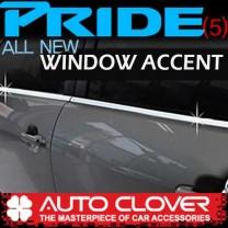 [AUTO CLOVER] KIA All New Pride Hatchback - Window Accent Chrome Molding Set (B237)