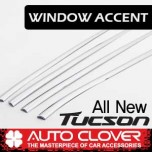 [AUTO CLOVER] Hyundai Tucson TL - Window Accent Chrome Molding Set (B248)
