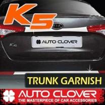 [AUTO CLOVER] KIA K5 - Trunk Chrome Molding (B740)