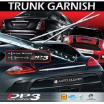 [AUTO CLOVER] Hyundai NF Sonata Transform - DP-3 C-Line Trunk Garnish Set (D302)
