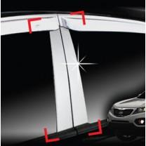 [AUTO CLOVER] KIA Sorento R - PVC B Pillar Molding Set (A976)