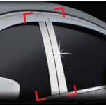 [AUTO CLOVER] Hyundai New Accent - PVC B Pillar Molding Set (B150)