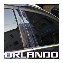 [ARTX] Chevrolet Orlando - 3D Hologram B Pillar Molding
