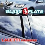 [EXOS] GM-Daewoo Lacetti Premiere - Glass B Plate Plate Molding Set