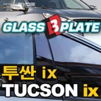 [EXOS] Hyundai Tucson iX - Glass B Plate Molding Set