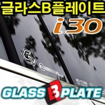 [EXOS] Hyundai New i30 2012 - Glass B Plate / B Pillar Garnish