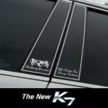 [ARTX] KIA New K7  Luxury Generation Glass B Pillar Molding Set
